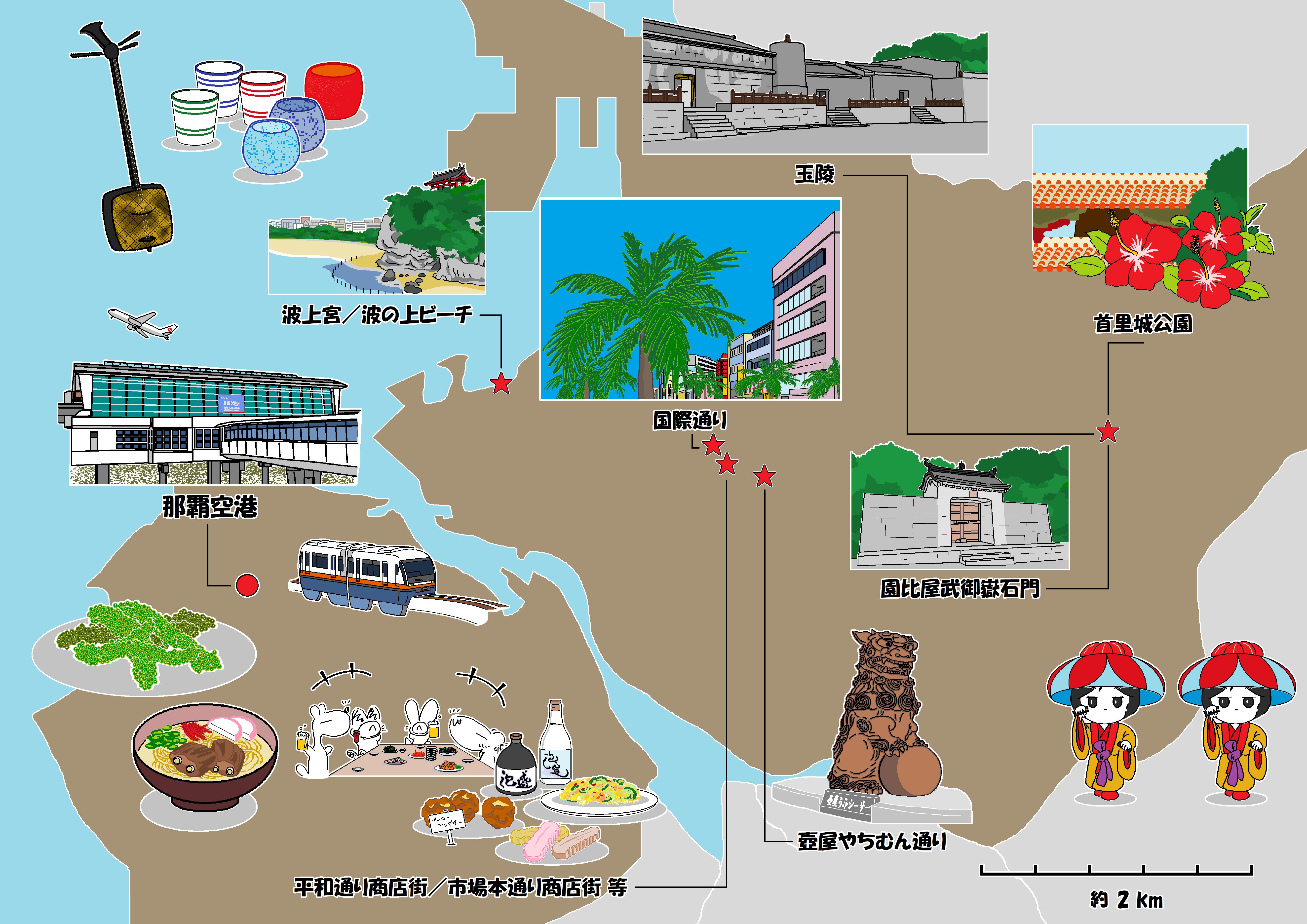 Naha's Tourist Area